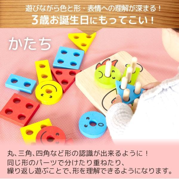 知育玩具 木のおもちゃ 赤ちゃん 3歳 4歳 誕生日プレゼント 男 女 ランキング パズル 脳トレ 知育 玩具 誕生日 お祝い 木製おもちゃ|edute|06