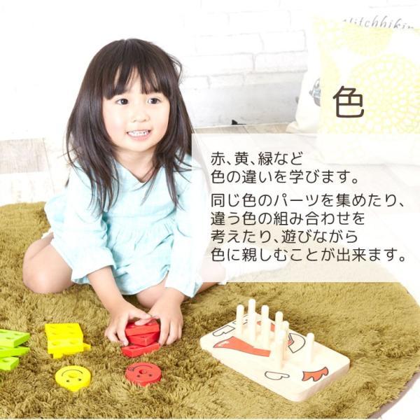 知育玩具 木のおもちゃ 赤ちゃん 3歳 4歳 誕生日プレゼント 男 女 ランキング パズル 脳トレ 知育 玩具 誕生日 お祝い 木製おもちゃ|edute|07