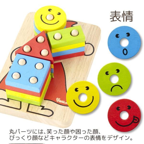 知育玩具 木のおもちゃ 赤ちゃん 3歳 4歳 誕生日プレゼント 男 女 ランキング パズル 脳トレ 知育 玩具 誕生日 お祝い 木製おもちゃ|edute|08