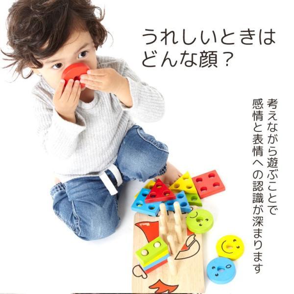 知育玩具 木のおもちゃ 赤ちゃん 3歳 4歳 誕生日プレゼント 男 女 ランキング パズル 脳トレ 知育 玩具 誕生日 お祝い 木製おもちゃ|edute|09