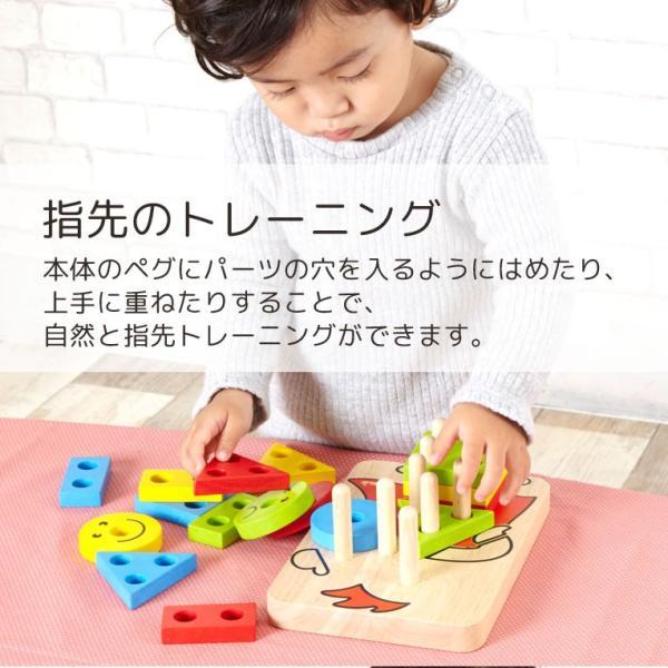 知育玩具 木のおもちゃ 赤ちゃん 3歳 4歳 誕生日プレゼント 男 女 ランキング パズル 脳トレ 知育 玩具 誕生日 お祝い 木製おもちゃ|edute|10