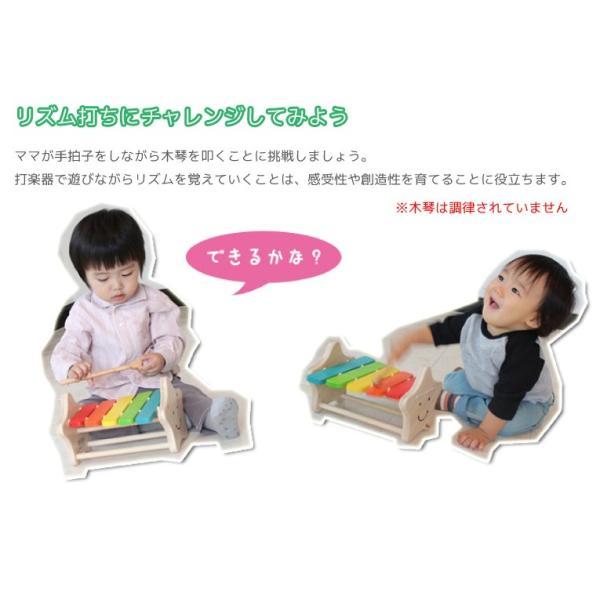 1歳 2歳 誕生日プレゼント 男 女 音が出る 知育玩具 木のおもちゃ 木 おもちゃ 木製 木琴 楽器玩具 スマイリーシロフォン VOILA ボイラ|edute|03