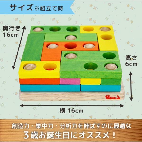 3歳 4歳 誕生日プレゼント 男 女 木のおもちゃ 知育玩具 知育 パズル 積み木 edute 02