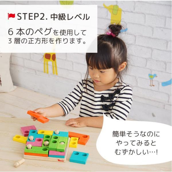 3歳 4歳 誕生日プレゼント 男 女 木のおもちゃ 知育玩具 知育 パズル 積み木 edute 11
