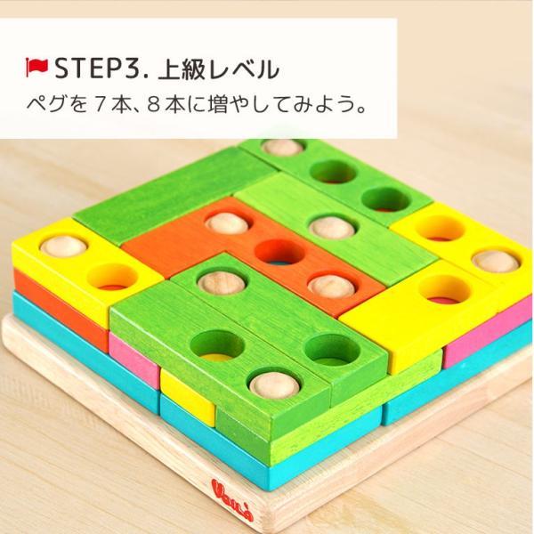 3歳 4歳 誕生日プレゼント 男 女 木のおもちゃ 知育玩具 知育 パズル 積み木 edute 12
