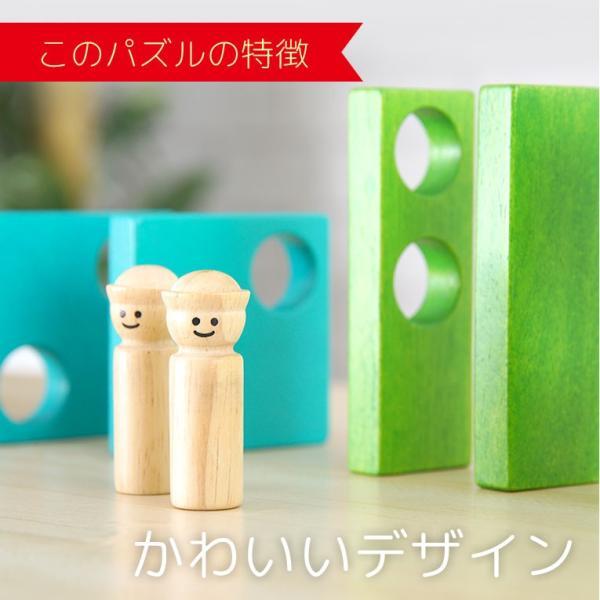 3歳 4歳 誕生日プレゼント 男 女 木のおもちゃ 知育玩具 知育 パズル 積み木 edute 13