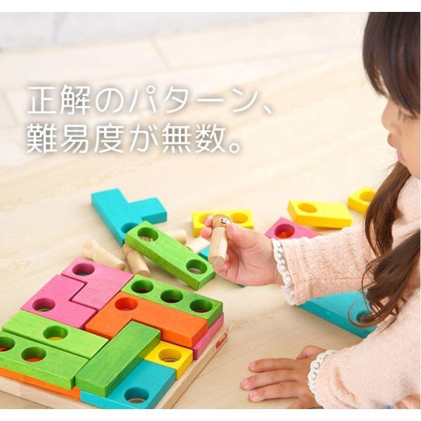 3歳 4歳 誕生日プレゼント 男 女 木のおもちゃ 知育玩具 知育 パズル 積み木 edute 15
