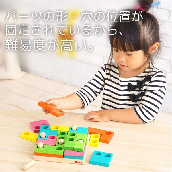 3歳 4歳 誕生日プレゼント 男 女 木のおもちゃ 知育玩具 知育 パズル 積み木 edute 16