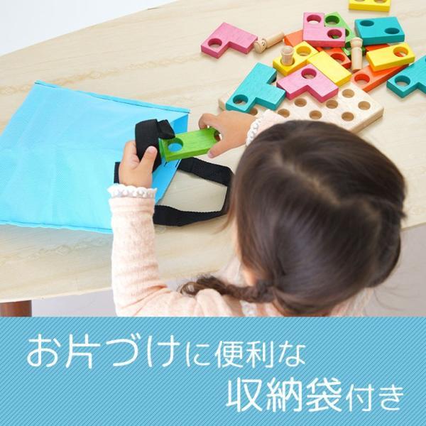 3歳 4歳 誕生日プレゼント 男 女 木のおもちゃ 知育玩具 知育 パズル 積み木 edute 18