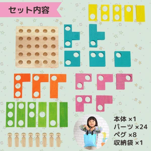 3歳 4歳 誕生日プレゼント 男 女 木のおもちゃ 知育玩具 知育 パズル 積み木 edute 03
