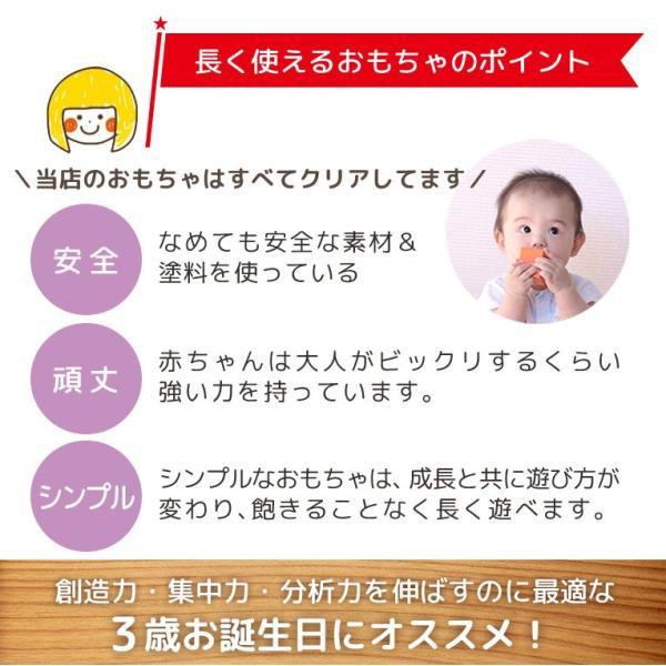 3歳 4歳 誕生日プレゼント 男 女 木のおもちゃ 知育玩具 知育 パズル 積み木 edute 05