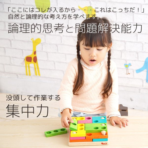 3歳 4歳 誕生日プレゼント 男 女 木のおもちゃ 知育玩具 知育 パズル 積み木 edute 07