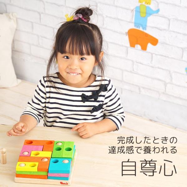 3歳 4歳 誕生日プレゼント 男 女 木のおもちゃ 知育玩具 知育 パズル 積み木 edute 08