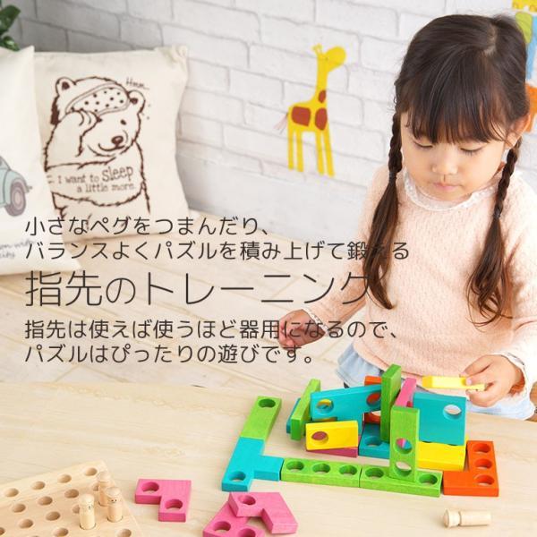 3歳 4歳 誕生日プレゼント 男 女 木のおもちゃ 知育玩具 知育 パズル 積み木 edute 09