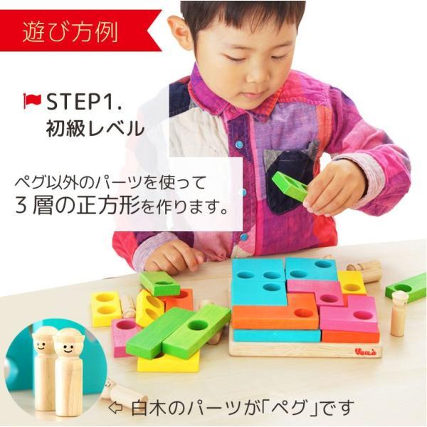 3歳 4歳 誕生日プレゼント 男 女 木のおもちゃ 知育玩具 知育 パズル 積み木 edute 10