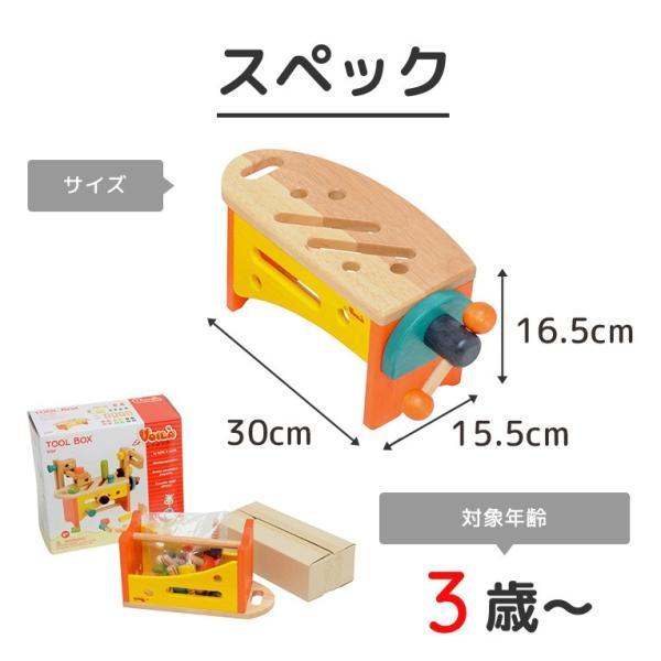 3歳 4歳 誕生日プレゼント 大工さん おもちゃ 大工 木製  大工セット 工具 ツールボックス VOILA ボイラ|edute|02