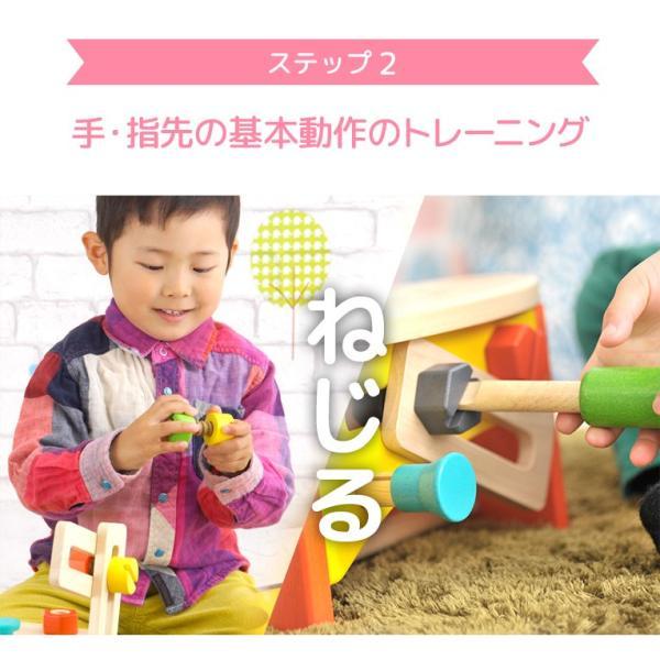3歳 4歳 誕生日プレゼント 大工さん おもちゃ 大工 木製  大工セット 工具 ツールボックス VOILA ボイラ|edute|12