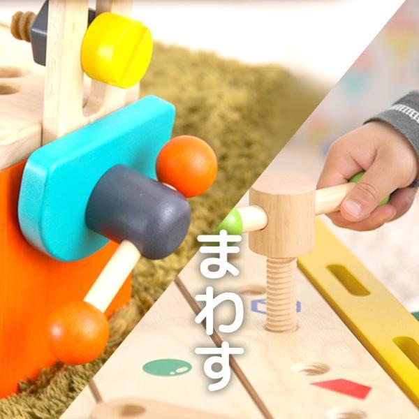 3歳 4歳 誕生日プレゼント 大工さん おもちゃ 大工 木製  大工セット 工具 ツールボックス VOILA ボイラ|edute|13