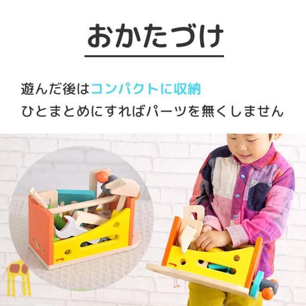 3歳 4歳 誕生日プレゼント 大工さん おもちゃ 大工 木製  大工セット 工具 ツールボックス VOILA ボイラ|edute|15