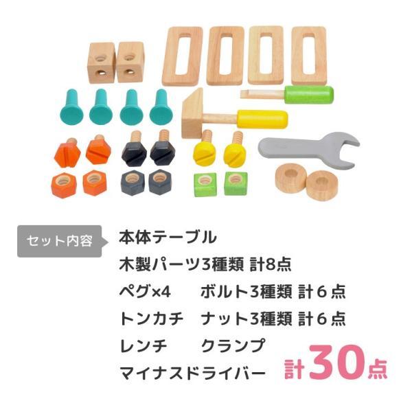 3歳 4歳 誕生日プレゼント 大工さん おもちゃ 大工 木製  大工セット 工具 ツールボックス VOILA ボイラ|edute|03
