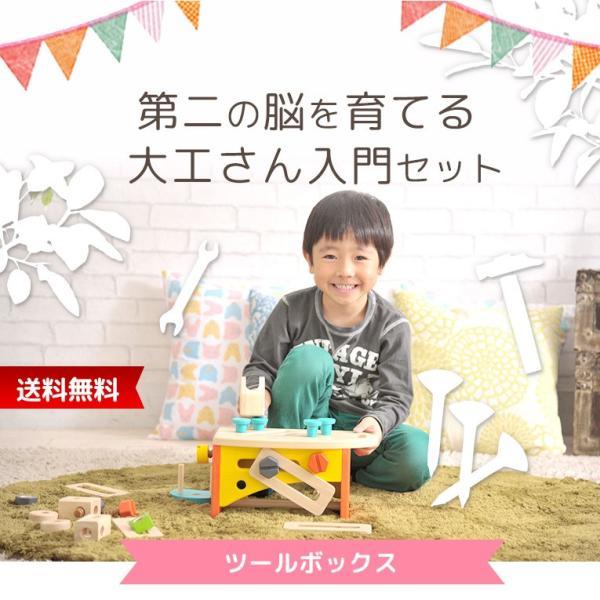 3歳 4歳 誕生日プレゼント 大工さん おもちゃ 大工 木製  大工セット 工具 ツールボックス VOILA ボイラ|edute|04