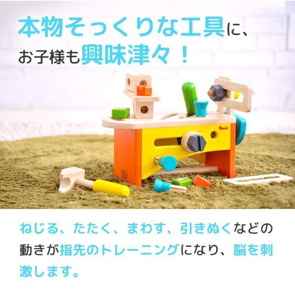 3歳 4歳 誕生日プレゼント 大工さん おもちゃ 大工 木製  大工セット 工具 ツールボックス VOILA ボイラ|edute|05