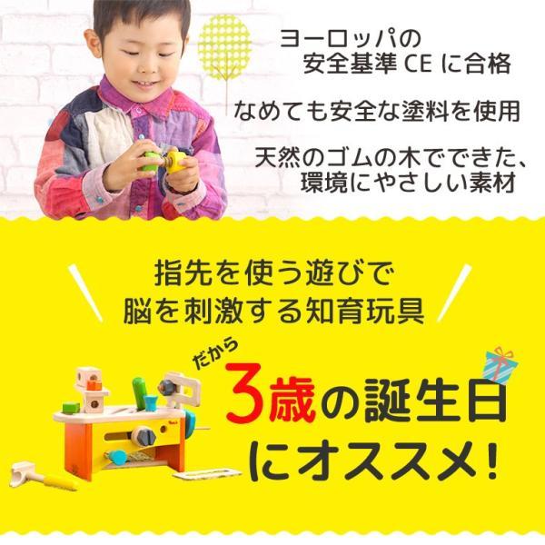 3歳 4歳 誕生日プレゼント 大工さん おもちゃ 大工 木製  大工セット 工具 ツールボックス VOILA ボイラ|edute|06