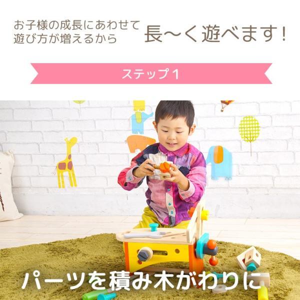 3歳 4歳 誕生日プレゼント 大工さん おもちゃ 大工 木製  大工セット 工具 ツールボックス VOILA ボイラ|edute|07