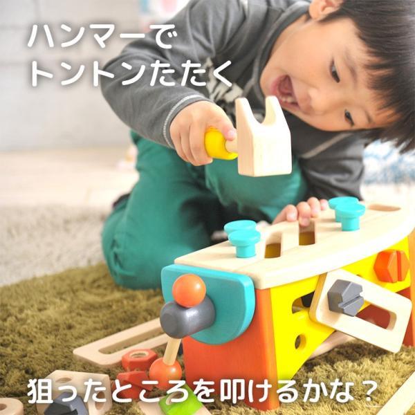 3歳 4歳 誕生日プレゼント 大工さん おもちゃ 大工 木製  大工セット 工具 ツールボックス VOILA ボイラ|edute|08