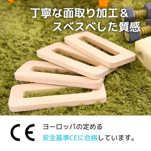 3歳 4歳 誕生日プレゼント 大工さん おもちゃ 大工 木製  大工セット 工具 ツールボックス VOILA ボイラ|edute|10