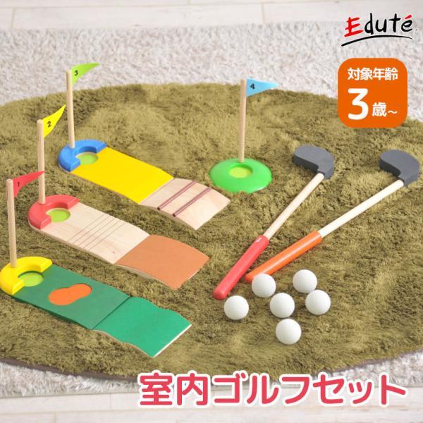 b9bddeec67fc24 おもちゃ 知育玩具 木のおもちゃ 3歳 4歳 誕生日プレゼント 男 女 ランキング ...