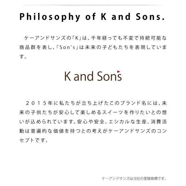 有機 黒蜜シロップ 200g 5個セット K and Son's 送料無料|eeco|06
