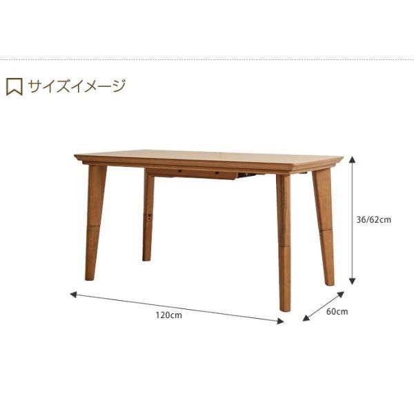Coppia こたつテーブル こたつ 布団 こたつセット 石英管ヒーター 天然木 こたつ オシャレ シンプル テーブル リビング 高さ調節 ダイニング