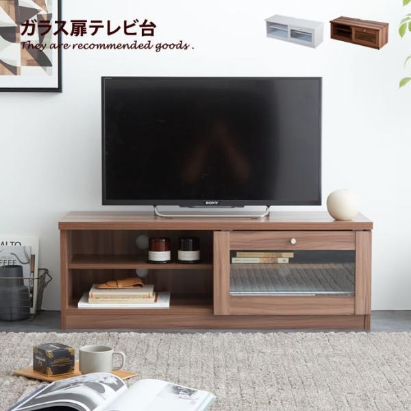 テレビ台 テレビボード おしゃれ ローボード 白 一人暮らし 北欧 収納 コンパクト スリム 省スペース 幅100cm TVボード AVボード 木製