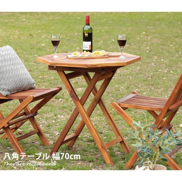 単品 ガーデン テーブル 組み立て 木製 天然木 八角形 幅70cm おしゃれ ベランダ テラス バルコニー 庭 屋外 屋内 北欧 Vivant