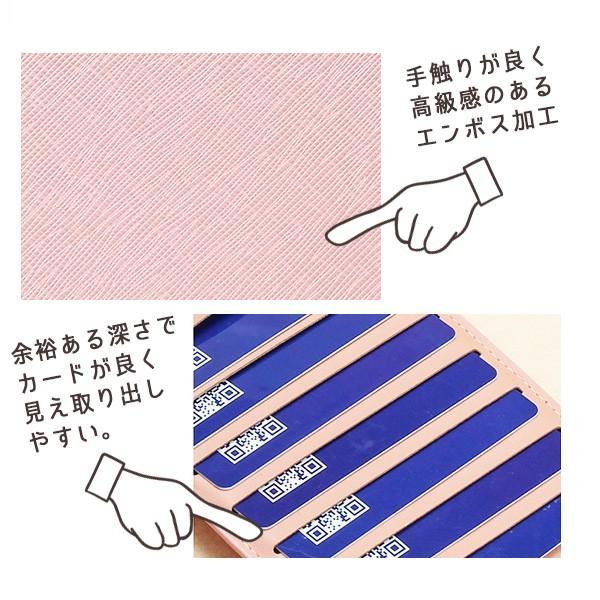 軽くて持ち運び便利 26枚収納カードケース コンパクト設計 大容量カード入れ/選べるカード ケース ファスナー付き 財布 男女兼用 送料無料 eegoods-labo 04