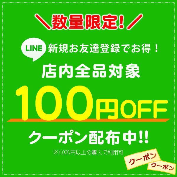 国産うなぎ通販 海産物 お祝い 鰻カット蒲焼3枚 Bset|eel-tanaka|03