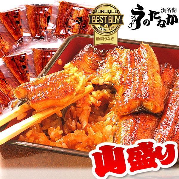 国産うなぎ通販 蒲焼き (訳あり ワケあり わけあり 不揃い ウナギ 鰻)わけありサイズ10枚|eel-tanaka