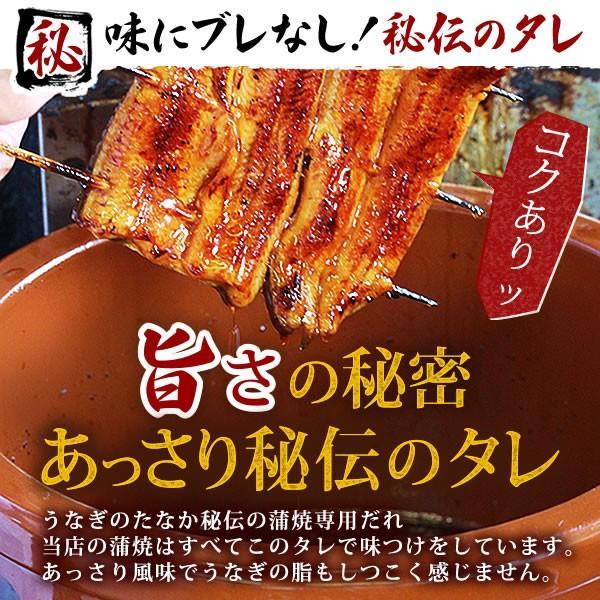国産うなぎ通販 お祝い プレゼント 70代 ギフト 土用の丑 お試し 特大カット蒲焼 ooami|eel-tanaka|05
