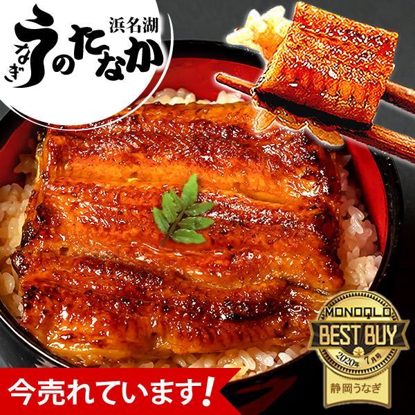 お取り寄せ ごはんのお供 お祝いギフトお試し うなぎ 蒲焼き 国産 ウナギ 簡易箱 pon-2|eel-tanaka
