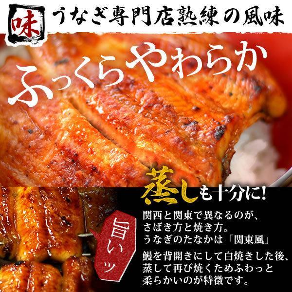 お取り寄せ ごはんのお供 お祝いギフトお試し うなぎ 蒲焼き 国産 ウナギ 簡易箱 pon-2|eel-tanaka|05