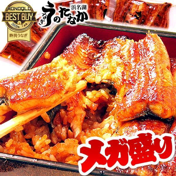 国産うなぎ 蒲焼き 土用の丑の日 プレゼント 70代 ギフト通販 海産物 megamori|eel-tanaka