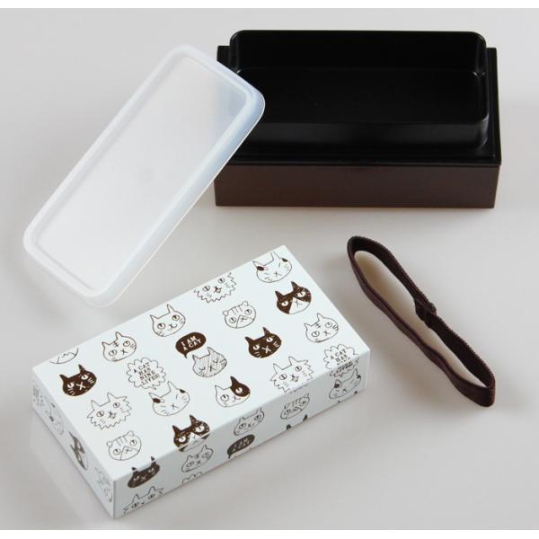 弁当箱 レンジ・食洗機対応 ねこだまり キューブランチボックス BR  日本製 国産|eemon01|03