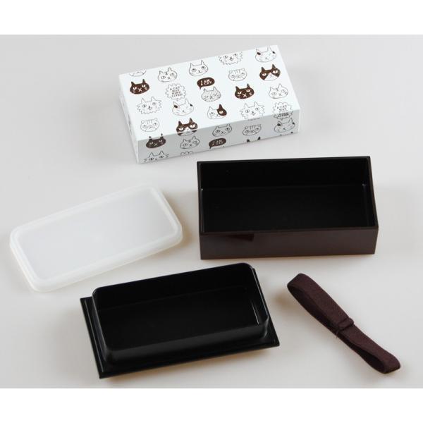 弁当箱 レンジ・食洗機対応 ねこだまり キューブランチボックス BR  日本製 国産|eemon01|04