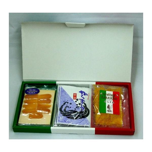 からすみ3点セット 送料無料 からすみパウダー・からすみ茶漬・からすみスライス 長崎名産品