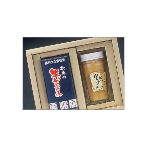 「長崎生からすみ」瓶入80g2本入り 送料別途購入者負担