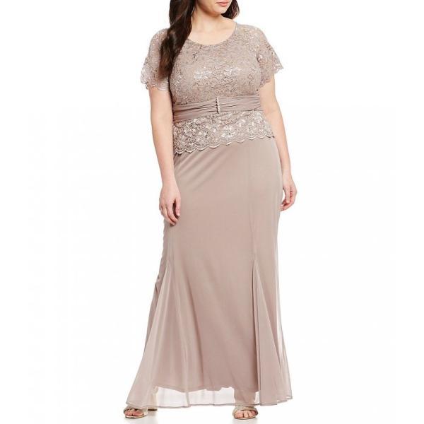 マリナ Marina レディース パーティードレス ワンピース・ドレス Plus Size Short Sleeve Lace Bodice Belted Waist Long Gown Taupe