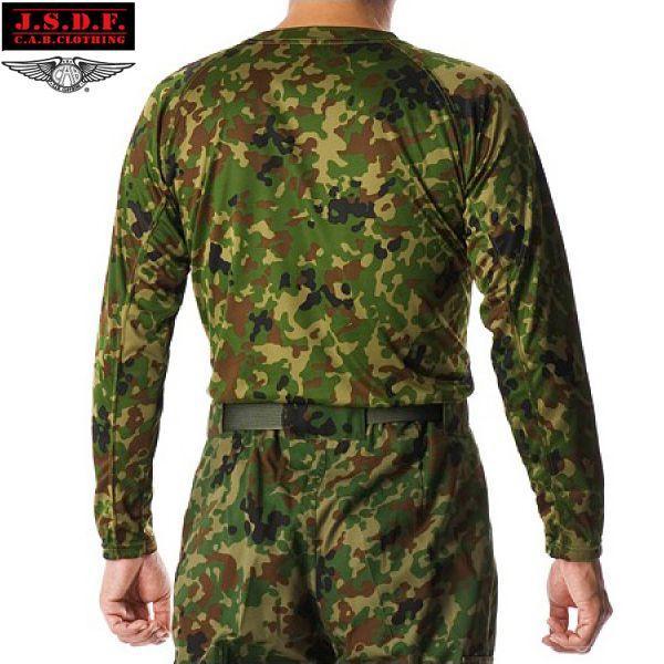 メンズ 長袖 Tシャツ 迷彩柄 自衛隊仕様 ミリタリー Tシャツ クールナイス  J.S.D.F. efc 02