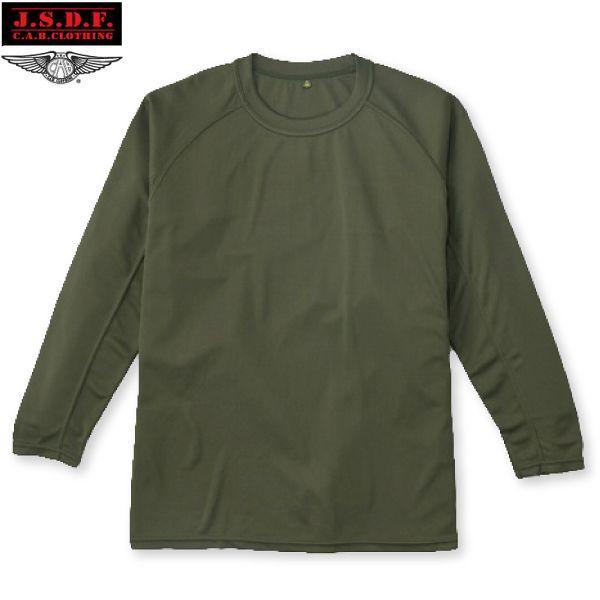 メンズ 長袖 Tシャツ 迷彩柄 自衛隊仕様 ミリタリー Tシャツ クールナイス  J.S.D.F. efc 04