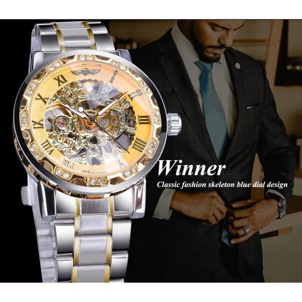 受賞ゴールデンスケルトン腕時計高級ダイヤモンドデザインシルバーステンレス鋼メンズ機械式腕時計夜光男性時計 S1089-3|egaia|04